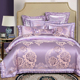China luxury Cotton Jacquard sateen 4pcs duvet cover set, bed sheet