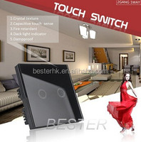 Groovy Wireless Panel Wall mounted easy light controlled touch switch BS052