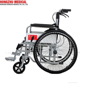 High quality steel frame hospital manual wheel chair handicapped folding wheelchair with ABS solid tyre