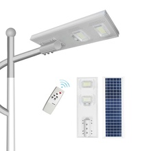 Hs Code Specificatie 100 Watt Solar Opgeladen Led Straat Licht