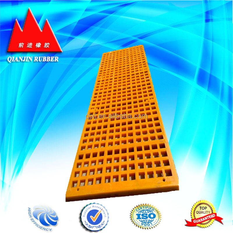 Polymer elastic screening rubber slab
