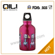 Lovely stainless steel baby double wall dasani sport water bottle