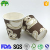 Hot sale PLA Single Wall Paper Cup Custom Printed Paper Cup