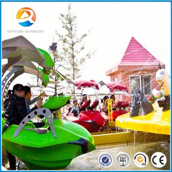 King of amusement rides shark island rides for sale