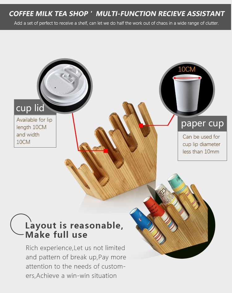 Acrylic Coffee Cup Holder for Disposable Paper Cups Storage Rack use in  coffee shop