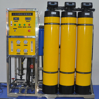 Factory price FRP RO reverse osmosis water purification systems / equipment / plant manufacture