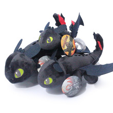 Film Dragon Chaser Wizard Night Plush Stuffed Toys