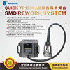 Quick TR1300A Black Technology 1300w Intelligent Eddy Brushless Fan Hot Air Smd Rework Station