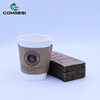 Comgesi Coated Paper Custom Company Logo Coffee Vending Cup Supplier