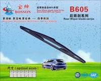 fiat Rear wiper blade Rear trico Windshield Wipers,windshield wiper rubber replacement B605