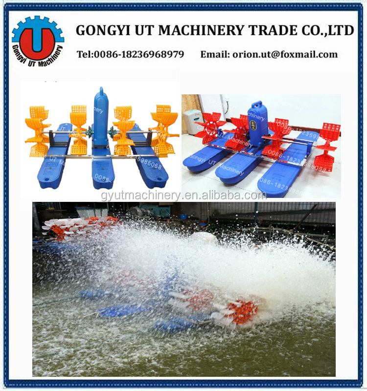 Made in taiwan 1hp mobile fish pond paddle wheel for Fish pond aerator