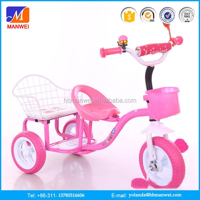 double si ge enfants b b tricycle pour jumeaux voiture de jouet id de produit 60548688915. Black Bedroom Furniture Sets. Home Design Ideas