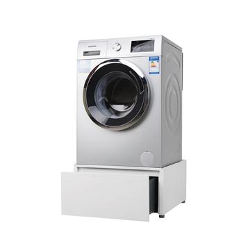 Badkamer Wasserij Base Kast Wasmachine Onderkant Metalen Opbergkast Buy Badkamer Wasserij Base Kabinetwasmachine Kastmetalen Opbergkast Product On
