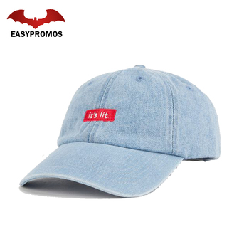 3d86065f1eaa5 Blue Embroidery Cap Adjustable Denim Dad Hat Baseball Cap - Buy ...