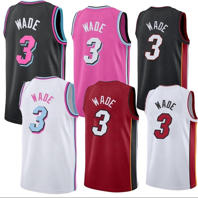 the latest 1793a 2dfad China Wade Basketball, China Wade Basketball Manufacturers ...