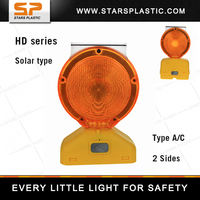 HD-4DSU SOLAR ECO-SAFE HEAVY DUTY BARRICADE WARNING LIGHT