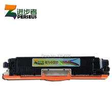 PZ-729C BK/C/M/Y CRG-729 For Canon 729 toner Cartridge LBP7018C LBP7010 LBP7010C LBP7018 CRG-329/129 toner Grade A+