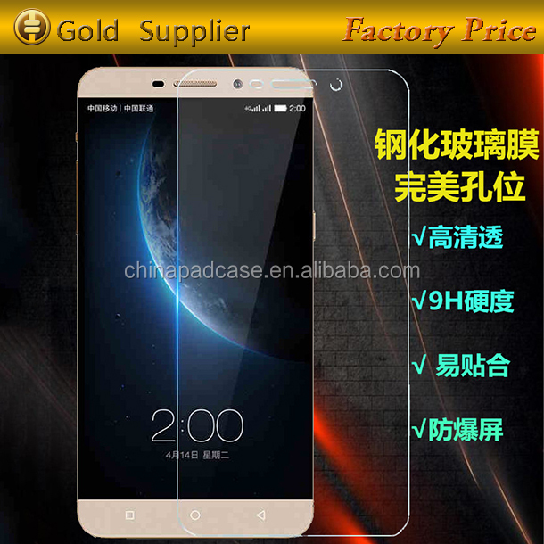 Hot sell good touch tempered glass film for Letv 1s screen protector for Letv 1s