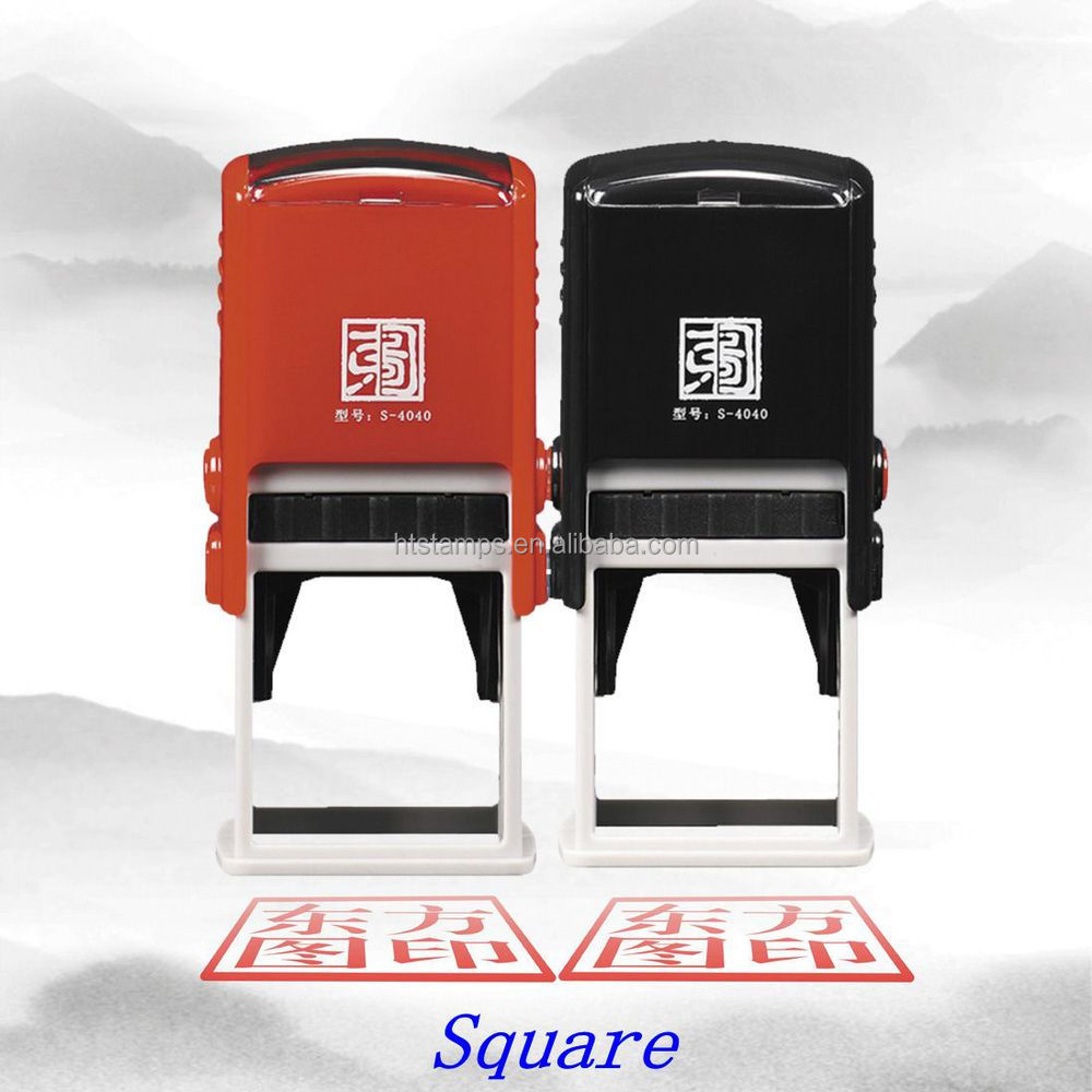2015 Professional square Custom logo rubber stamp/Alibaba wholesale plastic endorse text rubber stamp