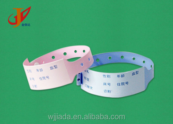 Hospital Plastic Id Bracelets For Newborn Baby Medical Men Product On Alibaba