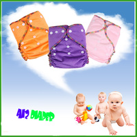 2016 new style baby cotton cloth dipaers/nappies AI2 diapers snap inserts