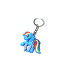 micro injection 0.3USD fancy horse shape custom soft pvc 2d keychain for multiple keys