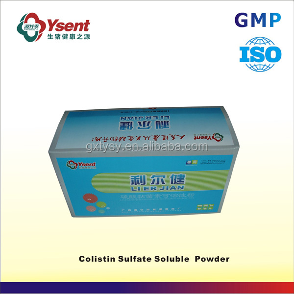 GMP factory low price veterinary antibiotics for pig and chicken