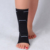 Outdoor Activities High Compression Ankle Wrap