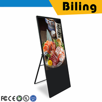 Portable LCD Digital Signage TFT advertising player 43 inch lacquered board LCD digital signage With Long-term Technical Support