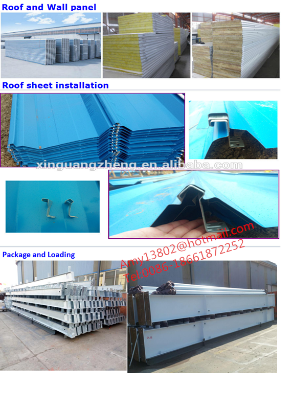 Low cost prefabricated shed steel shade structure easy assembled warehouse for sale