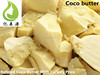 Natural Wholesale Bulk Cocoa Butter Prices For Making Hand & Body Lotion