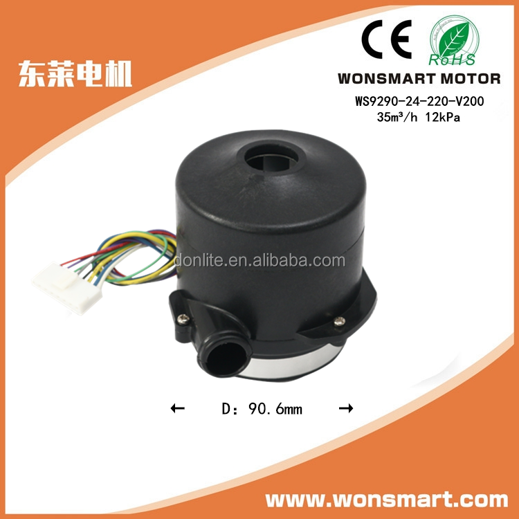 Low noise centrifugal dc 24v air exhaust fan