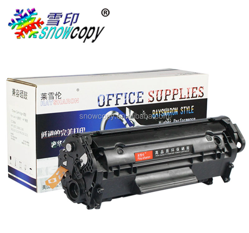 Q2612A 12A Printer LaserJet Toner Cartridge Digunakan Pada HP 1010 1012 1015 1018 1020 1022 3015 3020 3030 3050 3052 3055 M1005 M1319