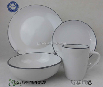2017 wholesale prices plain white used restaurant 16 PCS dinnerware sets dinner sets & 2017 Wholesale Prices Plain White Used Restaurant 16 Pcs Dinnerware ...