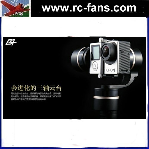 Feiyu FY-G4 3- axle Handle Gopro Hero4 Gimbal Steady Camera Mount Gopro