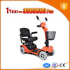 made in china throttle electric scooter