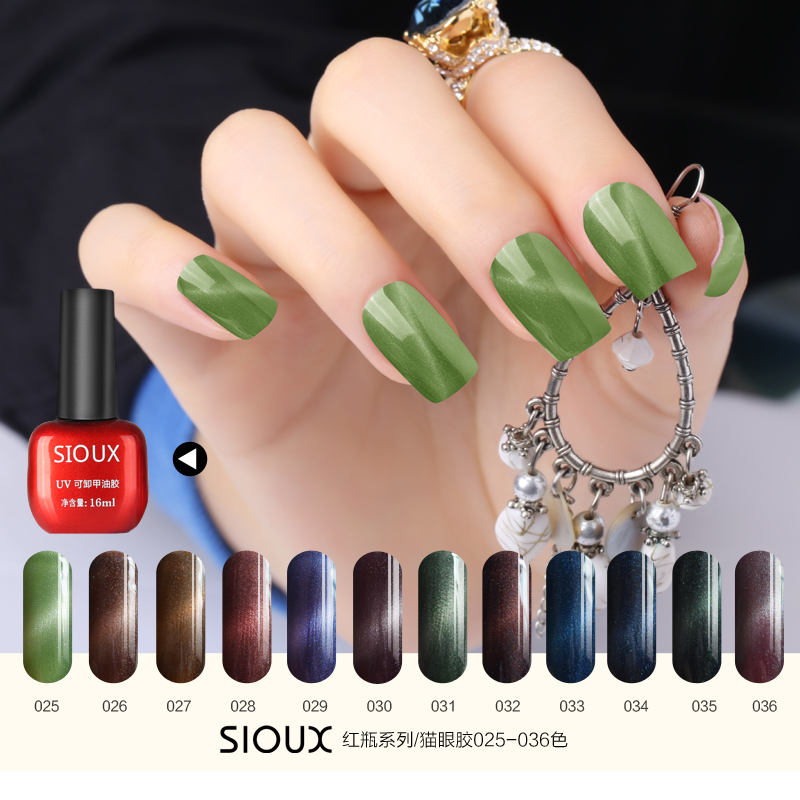 Free shipping nail authentic dismountable phototherapy barbie chlodenQQ gel nail polish