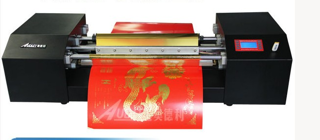 Digital Sticker Printing Machine For Sale Gold Foil Stamping ...