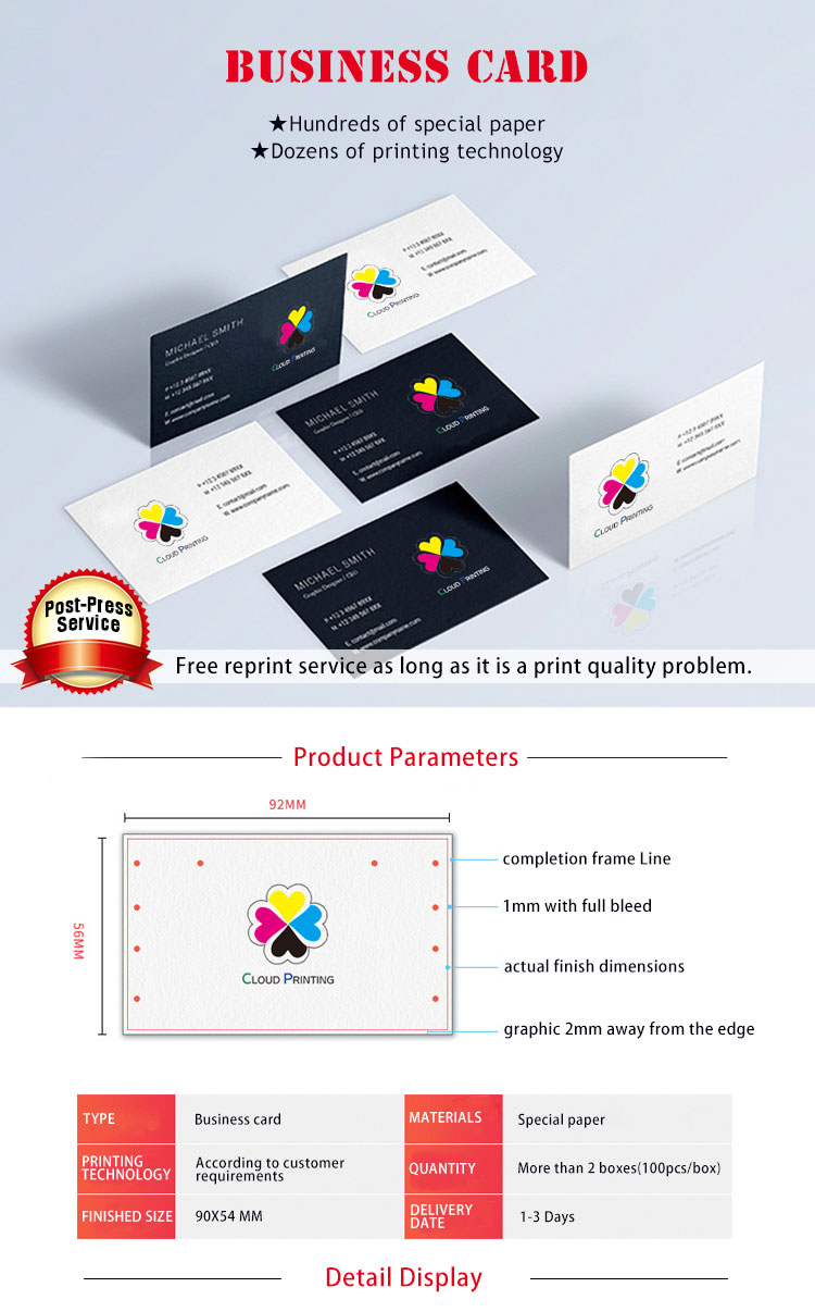 promotional customised full color printing hot foil stamping debossed embossed business card