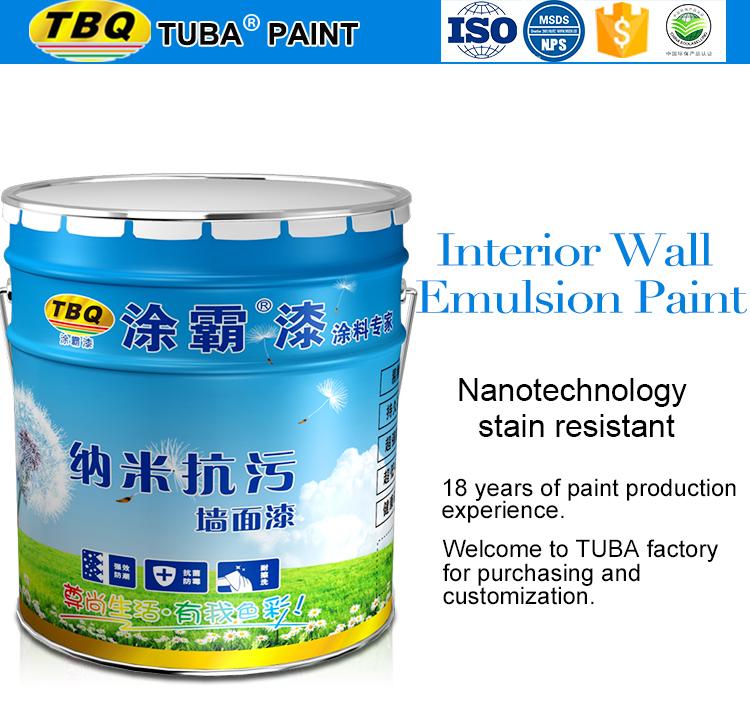 튜바 NanoLatex 빌딩 CoatingWall 플라스틱 유제 페인트