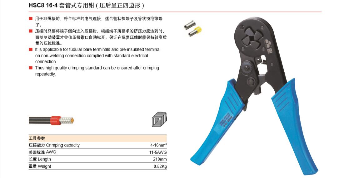 BAOTENG High Quality manual hydraulic self adjusting pipe electric crimping pliers