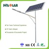 High Efficient 5m Steel Pole 30W Solar LED Street Lights