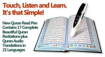 Arabic English Electronic Translator Learning Pen Download The ...