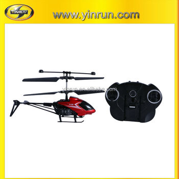 Do it yourself helicopter kits with low cost and easy to build rc do it yourself helicopter kits with low cost and easy to solutioingenieria Gallery