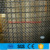 High Tension Steel Low Carbon Steel Crimped Wire Mesh for Sieving Stone
