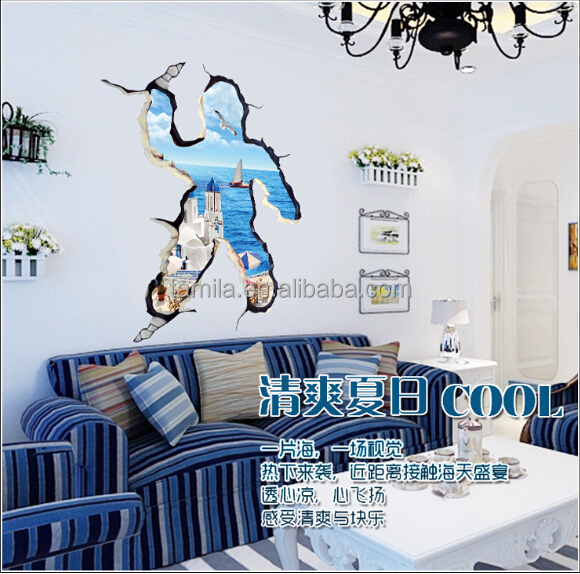 UV printed 3D Greece Aegean Sea Scenery Window Wall Sticker