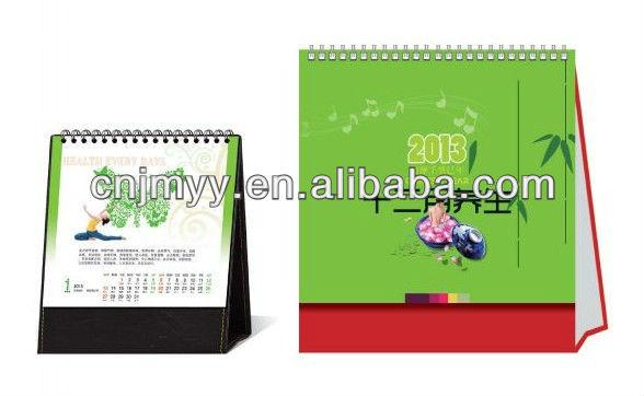 Ukhozi Fm Calendar