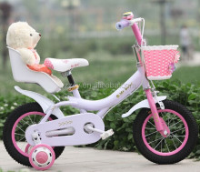 "12""/14""/16/18 MTB children bicycle for 2-6 year old kids high standard quality"