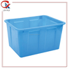 70liter HDPE square storage container nestable wate tank