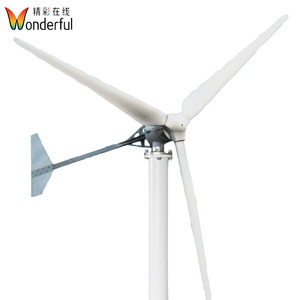 120v 220v renewable energy alternative permanent prices 3kw 5kw 10kw wind turbine generator